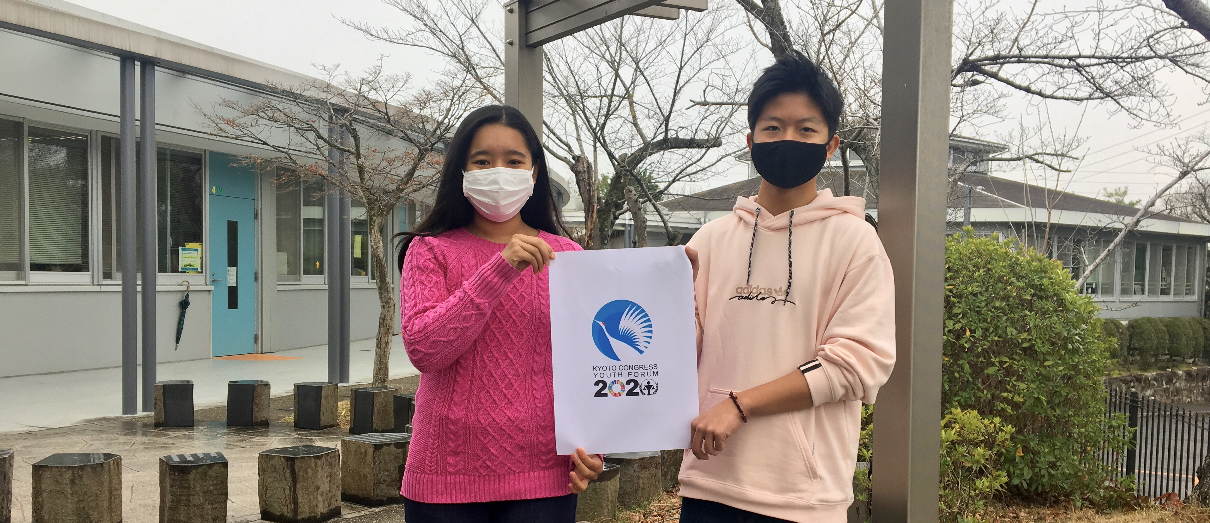 A boy and a girl holding a poster of Kyogo Congress Youth Forum